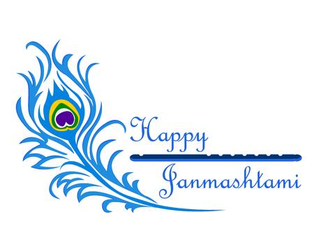 La scritta Happy Janmashtami con piuma di pavone e flauto, illustrazione vettoriale.