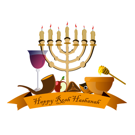 Design element for a greeting card on Rosh Hashanah, a Jewish new year, with occasional meals, vector illustration