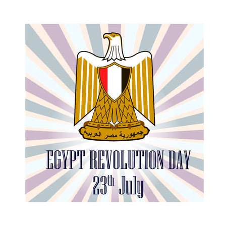 Egypt revolution day, illustration with national symbol. Suitable for Greeting Card, Poster and Banner. 矢量图像
