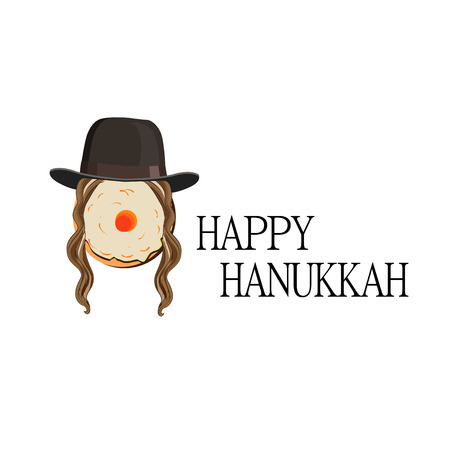 Stylized logo with the inscription Happy Hanukkah. Sufgani with a hat with paces. Vector illustration