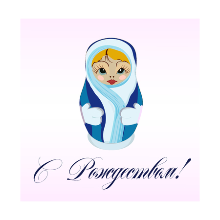 The inscription in Russian Merry Christmas with the image of the nesting doll, vector illustration 免版税图像 - 127116485