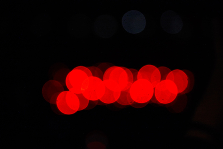 Image of colorful concert lighting on a dark background