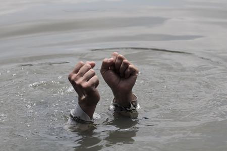 Drowning businessman Reklamní fotografie