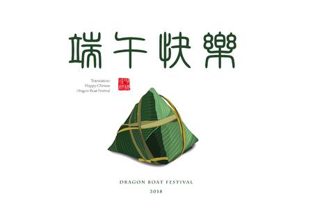 feliz festival del barco del dragón