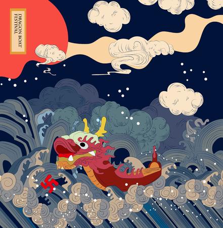 happy dragon boat festival Stock Illustratie