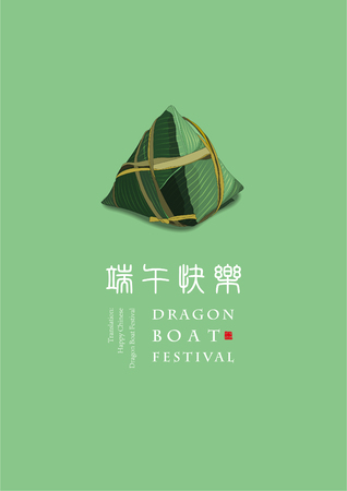 happy dragon boat festival Stock Illustratie