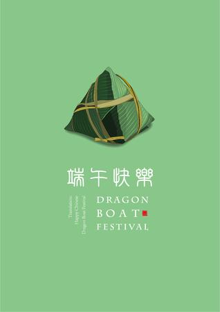 felice festa della barca del drago