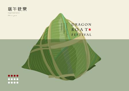 happy dragon boat festival Illustration