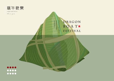 happy dragon boat festival Illustration