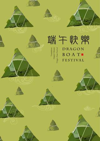 happy dragon boat festival Vector Illustration
