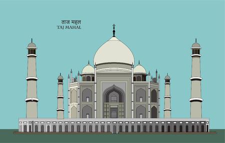 India and Thailand Mahal