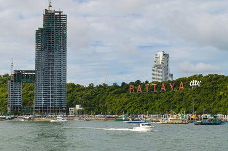 pattaya: Pattaya Stock Photo