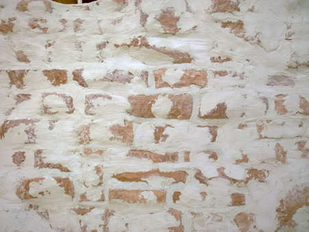 Brick Wall Reklamní fotografie - 24426246