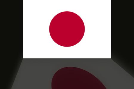 shaddow: Flag of Japan