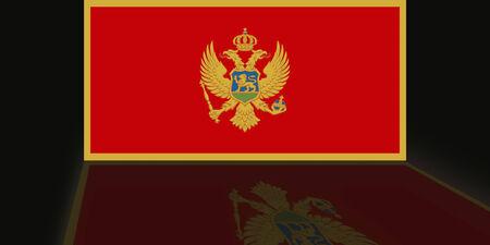 shaddow: Flag of Montenegro