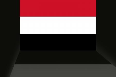 yemen: Flag of Yemen
