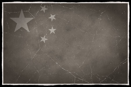 old flag: Old flag of China Stock Photo