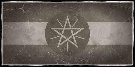 ethiopia flag: Old flag of Ethiopia