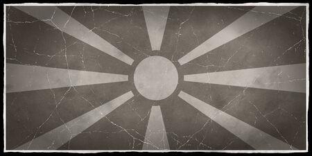 Old flag of Macedonia