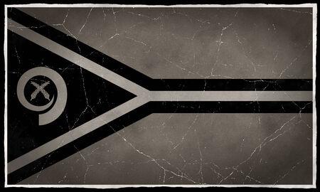 vanuatu: Old flag of Vanuatu