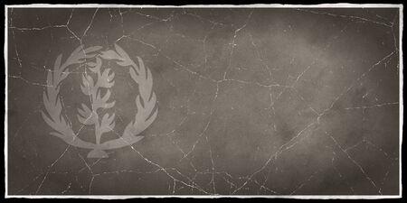 Old flag of Eritrea