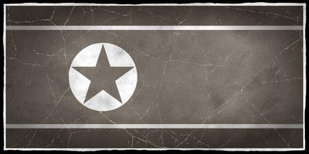old flag: Old flag of North Korea Stock Photo