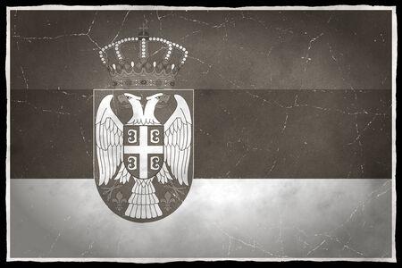 serbia: Old flag of Serbia