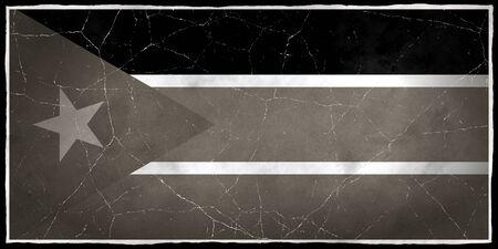 Old flag of South Sudan Stock fotó