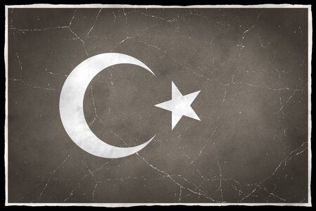 old flag: Old flag of Turkey Stock Photo