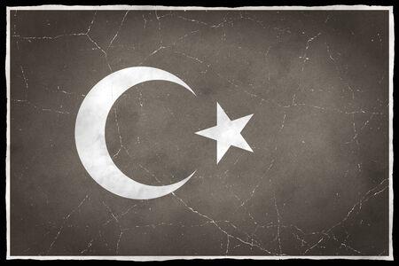 Old flag of Turkey Stock fotó