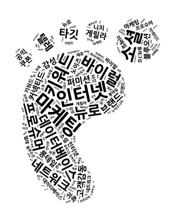 Korean Marketing Keyword Cloud Stock Photo - 25135087