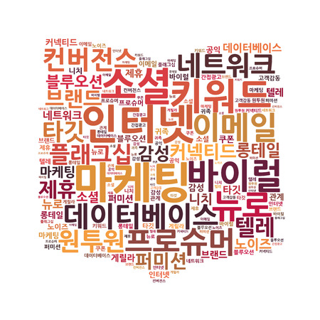 Korean Marketing Keyword Cloud Stock Photo - 25135089