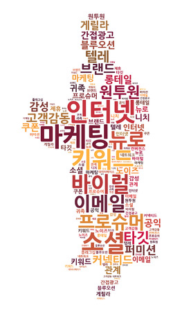 Korean Marketing Keyword Cloud Stock Photo - 25135090