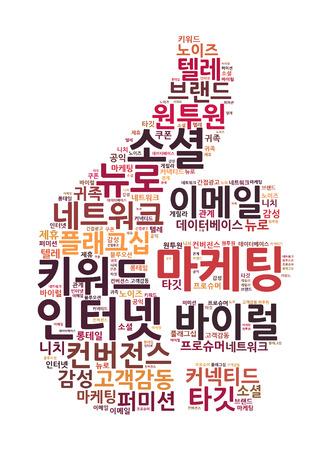Korean Marketing Keyword Cloud Stock Photo - 25135091