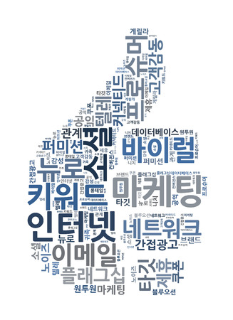 Korean Marketing Keyword Cloud Stock Photo - 25135092