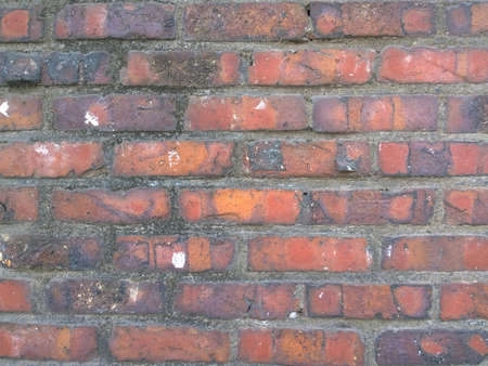 Muro di mattoni Archivio Fotografico - 26851869