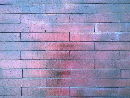 Muro di mattoni Archivio Fotografico - 26851871