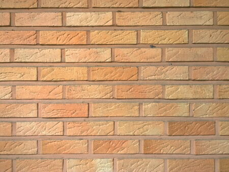 Muro di mattoni Archivio Fotografico - 26851986