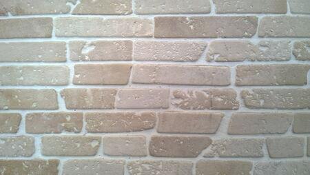 Muro di mattoni Archivio Fotografico - 26851990