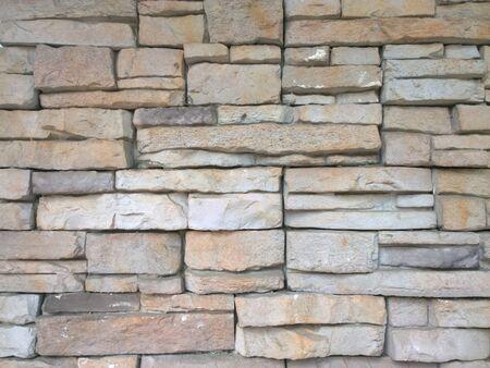 御影石の壁
