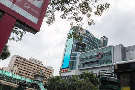BANGKOK,THAILAND - October 10,2014:Logo of Central World on could day in Bangkok,Thailand on October 10,2014