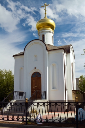 righteous:  The chapel-Cathedral of the Holy and Righteous Admiral Feodor Ushakov Stock Photo