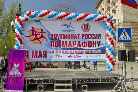 volgograd: VOLGOGRAD - MAY 4 Podium for the winners of the Volgograd marathon with the official symbols May 4, 2014 in Volgograd, Russia  Editorial