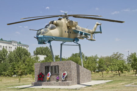repel: BUDENNOVSK - JULY 2  The monument to soldiers - aviators attempted to repel the Chechen Basayev s gang in June 1995  July 2, 2014 in Budennovsk, Russia  Editorial