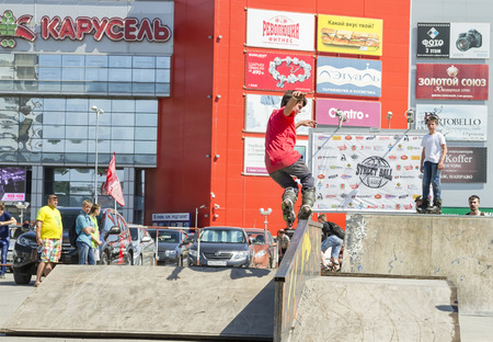 rollerskating: VOLGOGRAD - MAY 24: Sportsman roller performs the slide rail. The fifth annual competition for the Cup of Europe city Mall . May 24, 2015 in Volgograd, Russia. Editorial