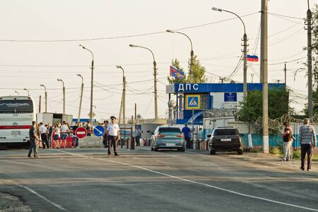 thorough: VOLGOGRAD - AUGUST 9: Thorough passport control all intercity buses, the post of police at the entrance to the city . August 9, 2015 in Volgograd, Russia.