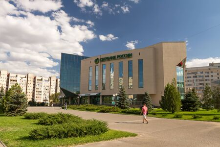 outreach: VOLGOGRAD - AUGUST 23: Large regional branch of Sberbank of Russia host operating office of outreach and call center . August 23, 2015 in Volgograd, Russia. Editorial