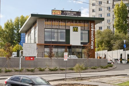 macdonald: VOLGOGRAD, RUSSIA - OCTOBER 12: Fast food restaurant McDonalds at the address Parkhomenko 57K. Volgograd, 2015