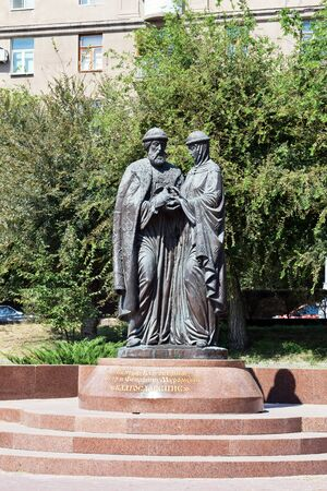 pious: VOLGOGRAD, RUSSIA - AUGUST 22: Sculptural composition Blessing is dedicated to Holy Pious Prince and Princess of Peter and Fevronia of Murom. August 22, 2016 in Volgograd, Russia. Editorial