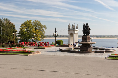VOLGOGRAD - OCTOBER 6: The inscription Russia 2018 mounted on the Central promenade of the city. October 6, 2016 in Volgograd, Russia.